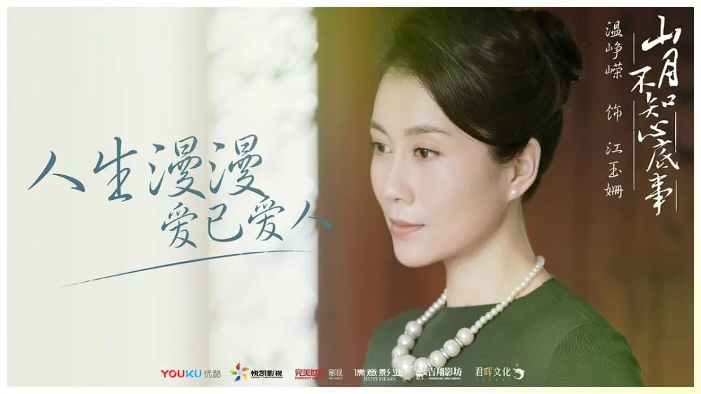 温峥嵘:曾经我非大女主不演,后来我没戏演了