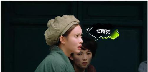 """娱乐圈新一代""""女作精""""——她是不是想当""""爽子""""第二?"""